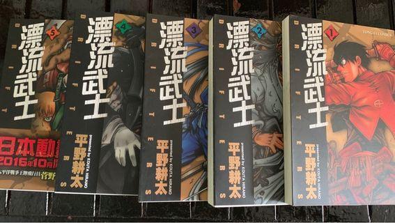 Japanese Comics (Drifters 漂流武士)