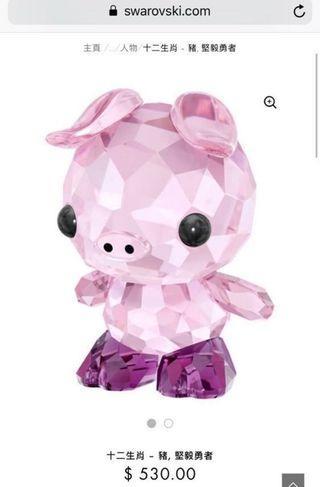 Swarovski 豬仔水晶粉色水晶擺設 #summer19