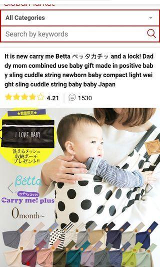 Betta carrier from japan
