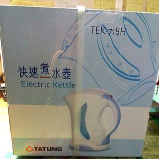 🚚 大同 快速煮水壺 TEK-718H(1.7L)