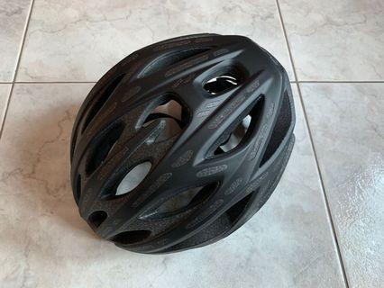 Kabuto Flair ultralight cycling helmet