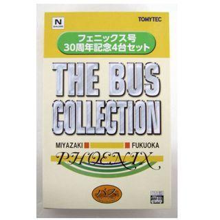Tomytec 1/150 日本巴士 Phoenix號30週年 4台 Set
