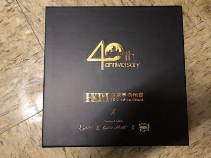 香港興業40周年4塊磚