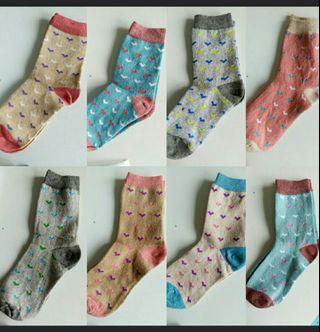 FREE Sample! Wool Socks