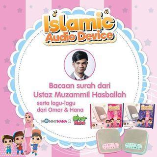 🚚 Islamic Audio Device