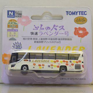 Tomytec 1/150 Hino Selega N121 富良野巴士 快速ラベンダー号