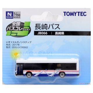 Tomytec 1/150 JB066 日本巴士系列 長崎巴士