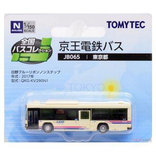 omytec 1/150 JB067 日本巴士系列 京王電鐵巴士