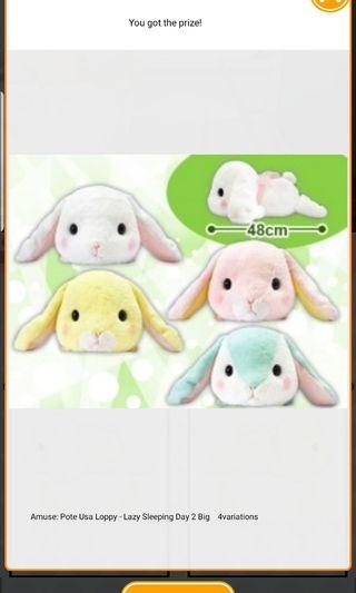 Toreba 40cm pote loppy laying down