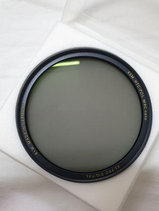 B+W 77mm XSPro Kaesemann High Transmission Circular Polarizer MRC-Nano Filter