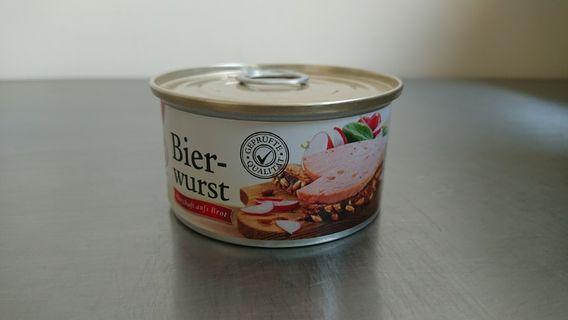 德國Lutz Bierwurst啤酒腸*不含啤酒成份*