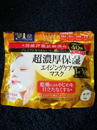 KOSE Clear Turn Ultra-Concentrated Moisturizing Face Mask EX 40 sheets