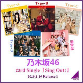 乃木坂46 Sing Out! 23rd Single Nogizaka46 TypeABCDR with bonus 7net pp [PREORDER]