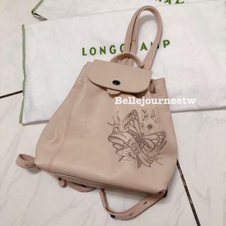 🚚 特價現貨 法國代購Longchamp Le Pliage cuir 限量款粉膚色小羊皮後背包 XS🇫🇷