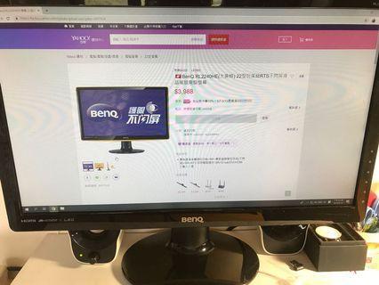 🚚 Benq Rl2240HE 22吋電競螢幕