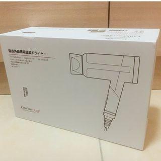 日本 Lowra rouge 低輻射負離子電風筒 (Hairdryer) (New)