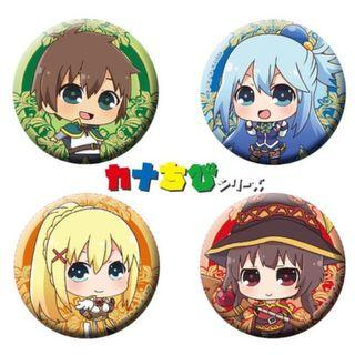 🚚 KonoSuba 2 Kana-Chibi Can Badge Set