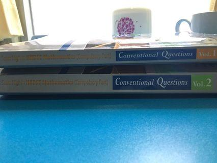 中大數學Vol.1, Vol. 2 雞精+ Exercise