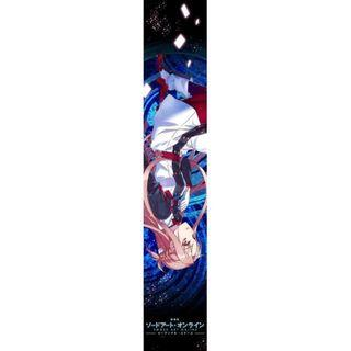 🚚 Sword Art Online the Movie Ordinal Scale Mofu Mofu Scarf Towel Kirito & Asuna