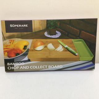 全新 義大利Superare 竹木切菜板 綠色 磁鐵吸附砧板 切水果 切菜板 料理板 烘培 甜點 副食品 鍋具刀具