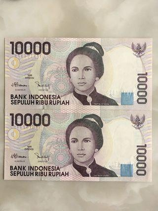 Indonesia Rupiah old notes