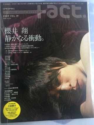 嵐 arashi 櫻井翔 雜誌