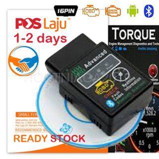 ELM327 Bluetooth HH OBD Advanced OBDII OBD2 ELM 327 Auto Car V2.1