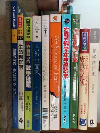 一堆中英文二手書