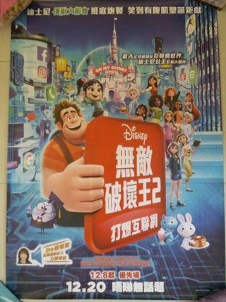 無敵破壞王電影海報(約97x69cm)
