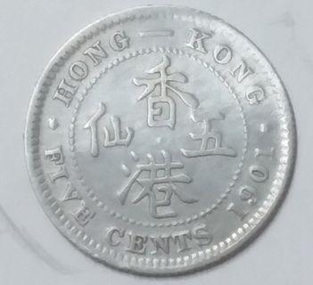 1901香港五仙銀幣