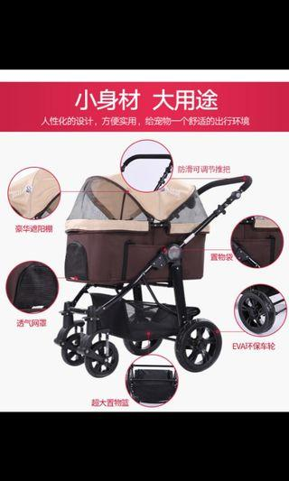 BELLO Brown Stroller with removable basket