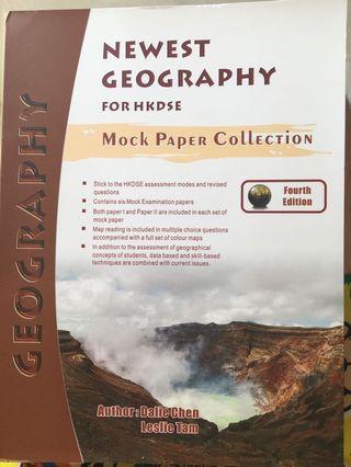 啟迪地理Mock Set Fourth Edition