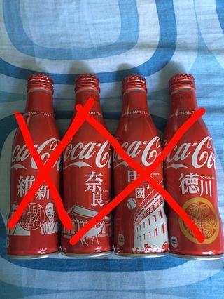 🚚 Japan limited edition Coca Cola Bottles