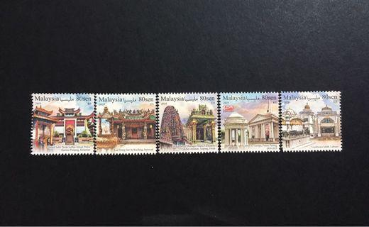 Malaysia 2019 Place Of Workship 2 Stamp set