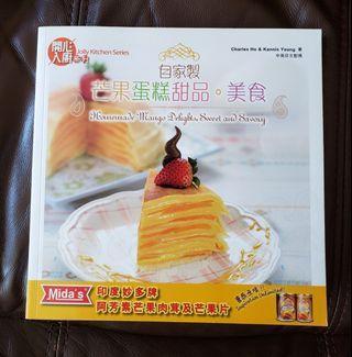 自家製芒果蛋糕甜品°美食 中英印文對照