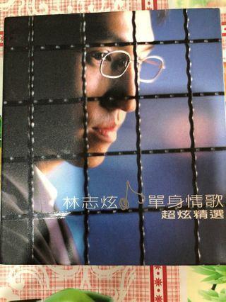 林志炫 單身情歌 CD