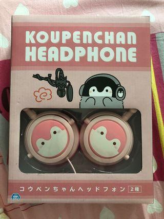 Koupenchan headphone