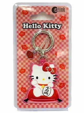 New Sealed Hello Kitty Fortune Cat ezlink ezcharm EZ-charm limited edition