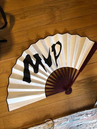 🚚 Chinese Paper Fan (MVP)
