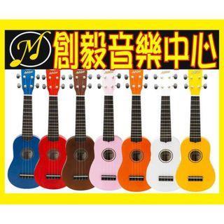 Su3 ukulele