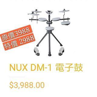 Nux dm-1 Edrum
