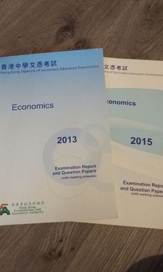 DSE Econ pastpaper(2013&2015)
