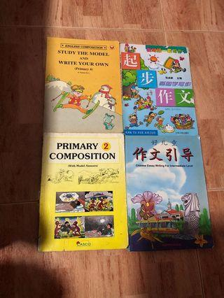 Lower English & Chinese primary composition reference book each $8