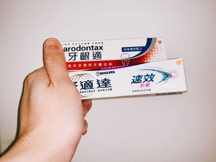 舒適達 牙齦適牙膏 (20g 25g)