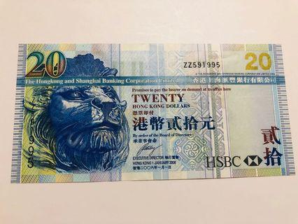 全新未使用匯豐銀行2006年ZZ版$20紙幣UNC