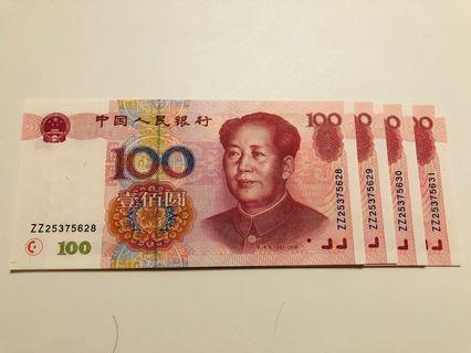 中國銀行1999年100元紙幣ZZ版4連張UNC