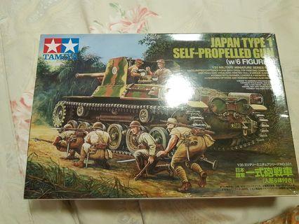 1/35 WW2 Japanese Tank (Near Mint!!)