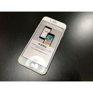 【售】iPhone 7 128GB 金