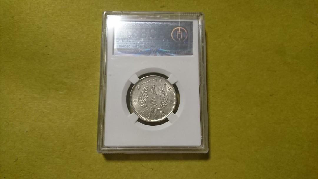 1929 中華民國 孫中山像 銀幣