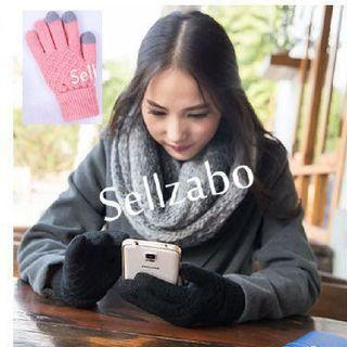 4 Colours : Winter Autumn Gloves : Touch Screen : Knit : Knitted : Wool : Acrylic : Cold : Coldness : Warm : Warmth : Palms : Hands : Accessories : Cover : Protect : Protection : Unisex : Mens : Ladies : Free Size : Travel : Travelling : Wear : Sellzabo